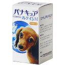 パナキュアルテイン M 犬用 60粒 □【楽天スーパーSALE】