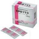 遊離残留塩素測定用試薬 DPDプラス(100包)