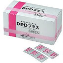 遊離残留塩素測定用試薬 DPDプラス(500包) あす楽対応