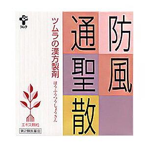 【第2類医薬品】 ツムラ漢方防風通聖散エキス顆粒 64包