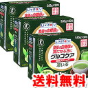 グルコケア 粉末スティック 濃い茶 30包×3個セット あす楽対応
