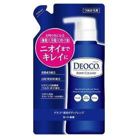 デオコ(DEOCO) 薬用ボディクレンズ つめかえ用 250mL