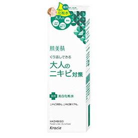 肌美精 大人のニキビ対策 薬用美白化粧水 200mL【医薬部外品】