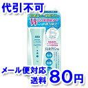 シード ジェルクリンSi 15g ゆうメール送料80円