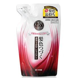50の恵 カラーケアシャンプー つめかえ用 (330mL)_