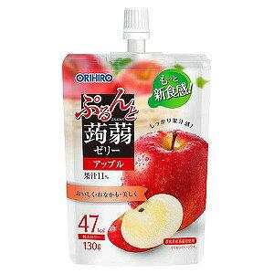 オリヒロ ぷるんと蒟蒻ゼリースタンディング アップル 130g×8個