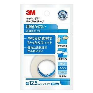 3M マイクロポア サージカルテープ 不織布(白) 12.5mm×9.1m