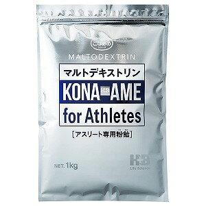 アスリート専用粉飴 マルトデキストリン 1kg
