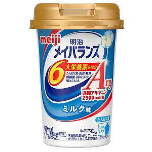 メイバランスArgMiniカップ ミルク味 125ml×24本セット メイバランスアルギミニ