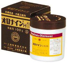 【第2類医薬品】 オロナインH軟膏 100g_