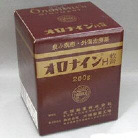 【第2類医薬品】 オロナインH軟膏 250g_
