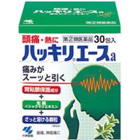 【第(2)類医薬品】 ハッキリエースa 30包_