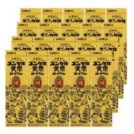 【第2類医薬品】 佐藤製薬 ユンケル黄帝ロイヤル 50ml×20本