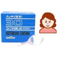 【第2類医薬品】 ムネ製薬 コトブキ浣腸30 30ml×10本入
