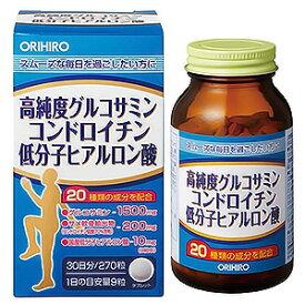 オリヒロ 高純度グルコサミンコンドロイチン低分子ヒアルロン酸 270粒_