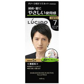 LUCIDO(ルシード) ワンプッシュケアカラー 7 ナチュラルブラック