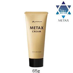 ファイテン メタックスクリーム 65g