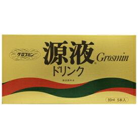 グロスミン 源液ドリンク 80ml×5本 _