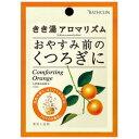 きき湯 アロマリズム コンフォーティングオレンジの香り(30g) 医薬部外品_
