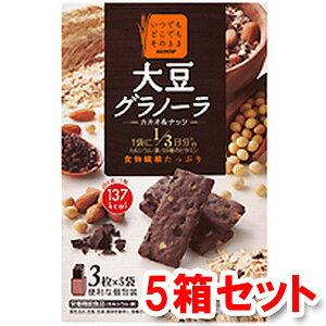 バランスアップ 大豆グラノーラ カカオ&ナッツ 3枚×5袋×5箱セット_