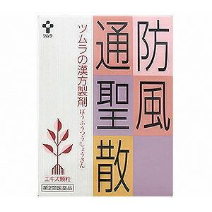 【第2類医薬品】 ツムラ漢方防風通聖散エキス顆粒 24包