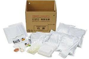 ◆アルファー食品 アルファ米 安心米 白飯(白米) 災害用 炊き出しタイプ 50食分 5年保存