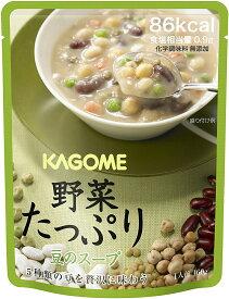 ◆カゴメ 野菜たっぷりスープ 豆のスープ 4年保存 1ケース(入数 30袋)