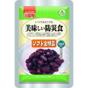 ◆アルファフーズ 美味しい防災食 ソフト金時豆 1ケース50個