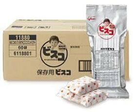 ◆江崎グリコ 保存用 ビスコ (コンパクトタイプ) 1ケース(入数60袋)