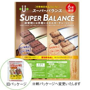 ◆ユニーク総合防災 スーパーバランス 6YEARS 1ケース(入数20袋)