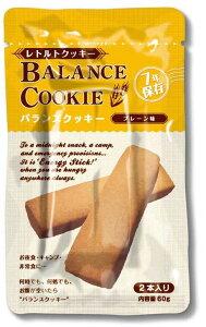 ティープラス レトルトクッキー バランスクッキー 7年保存 プレーン味 1袋 こちらの商品は賞味期限2027年12月です