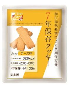 ◆The Next Dekade 7年保存クッキー チーズ味 1ケース(入数 50袋)