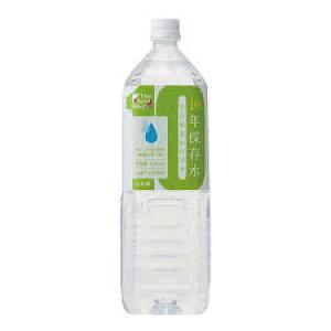 ◆ The Next Dekade 10年保存水1.5L 1ケース 8本入(非常災害備蓄用)