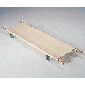 ◆松永製作所 ポール担架 2ツ折り足付(把手固定式)スチール 1台