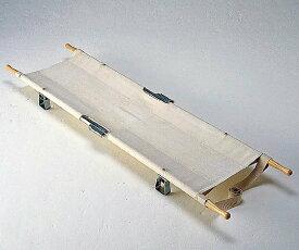 ◆松永製作所 ポール担架 4ツ折り足付(把手固定式)アルミ 1台