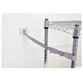 ◆ティーエフサービス ティープレート ラック用 地震対策 転倒防止 補助ベルト ラック用(2本)グレー TPR-7090G