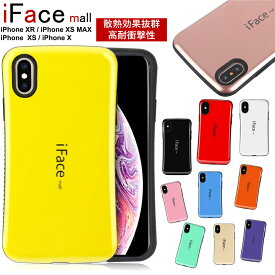 【優良正規取扱店iFace mall】 ifacemall iphone 11 pro iphone11 pro max iphone 11 iPhoneXR iPhone XS Max iPhone X iPhone 8 Plus 7Plus iPhone 8 7ケース アイフォンカバー耐衝撃 多彩 背面カバー スマホケース