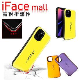 【優良正規取扱店iFacemall】【送料無料】iFace mall iPhone 11 Pro ケース iPhone11Pro ケース カバー iPhone11Pro カバー アイフォン11プロ ケース アイフォン11 Pro カバー スマホケース iPhone11 Proアイフェイス