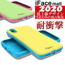 【2020新発売優良正規取扱店iFacemall】iFace mall iPhone XR ケース iPhone xs MAX ケース カバー iPhone xs iPhone x カバー アイフォン11プロ ケース アイフォン11 Pro カバー スマホケース iPhone11 Proアイフェイス