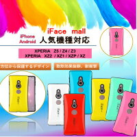 【送料無料】iFace mall for Xperia(Z5/Z4/Z3/XZ2/XZ1/XZP/XZ)(全11色)