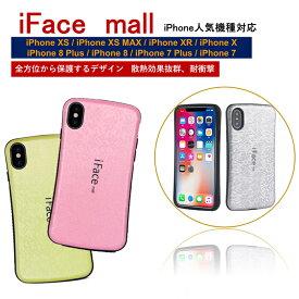 【iFace mall正規取扱店】【全機種対応】ifacemallモザイク iPhone XS XS MAX XR X iPhone 8 8Plus 7 7plusケース xperia xz3 xz2 premium Huawei P10liteアイフォンカバー人気 カラフルケース