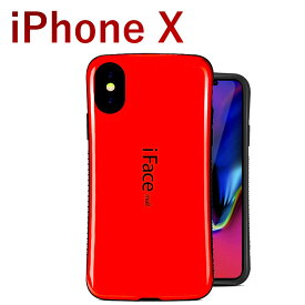 10%OFF 180円引き【優良正規取扱店iFace mall】【送料無料】iface mall iFace mall for iPhone XiPhone XS iPhone XS MAX iPhone XR iPhone XiPhone 8 Plus 7 Plus スマホケース ケース