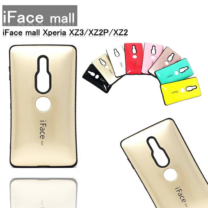 【送料無料】ifacemall Face mall Xperia Xz2 Premiumケースカバー (全9色)アイフェイスエクスペリアXz2プレミアムケースカバーXperia Xz2 Premium(SO-04K/SOV38 )ケースハードケース