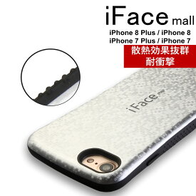 10%OFF 140円引き【iFace mall正規取扱店】【全機種対応】ifacemallモザイク iPhone XS XS MAX XR X iPhone 8 8Plus 7 7plusケース xperia xz3 xz2 premium Huawei P10liteアイフォンカバー人気 カラフルケース