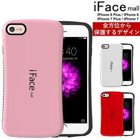 【優良正規取扱店iFace mall】【送料無料】iface mallifacemall iFace mall for iPhone iPhone 7 iPhone 7 plus ケース スマホケース