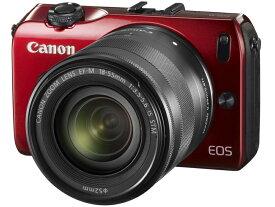【一眼レフカメラレンタル】canon/キャノン 一眼レフカメラ/ミラーレスカメラ EOS M・EF-M18-55 IS STM レンズキット〔レッド〕【送料無料】【RCP】fy16REN07(10P03Dec16)