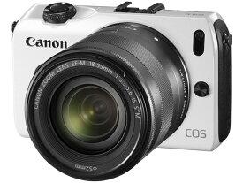 【一眼レフカメラレンタル】canon/キャノン 一眼レフカメラ/ミラーレスカメラ EOS M・EF-M18-55 IS STM レンズキット〔ホワイト〕【送料無料】【RCP】fy16REN07(10P03Dec16)