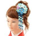 〔振袖 髪飾り 花〕〔レンタル 髪飾り〕〔コサージュ〕〔髪飾り〕〔振袖〕〔成人式〕髪飾りレンタル1bi0020 ブルー【…