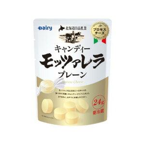 北海道日高乳業 キャンディモッツァレラ プレーン 24g(6個入り)