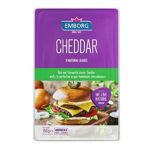 エンボルグ チェダーチーズスライス 150g